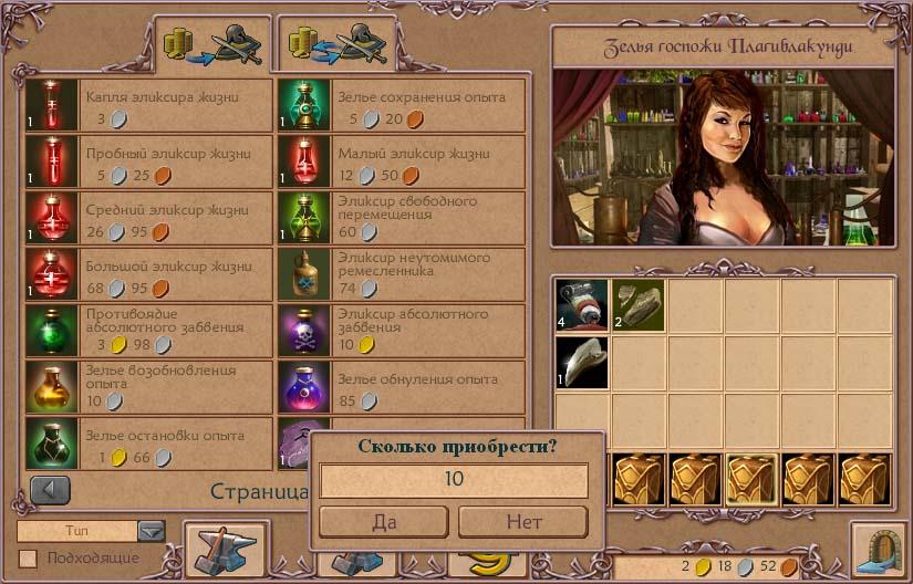 Флеш Игры Для Iriver S100